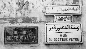 rue-gabriel-veyre-a-casablanca